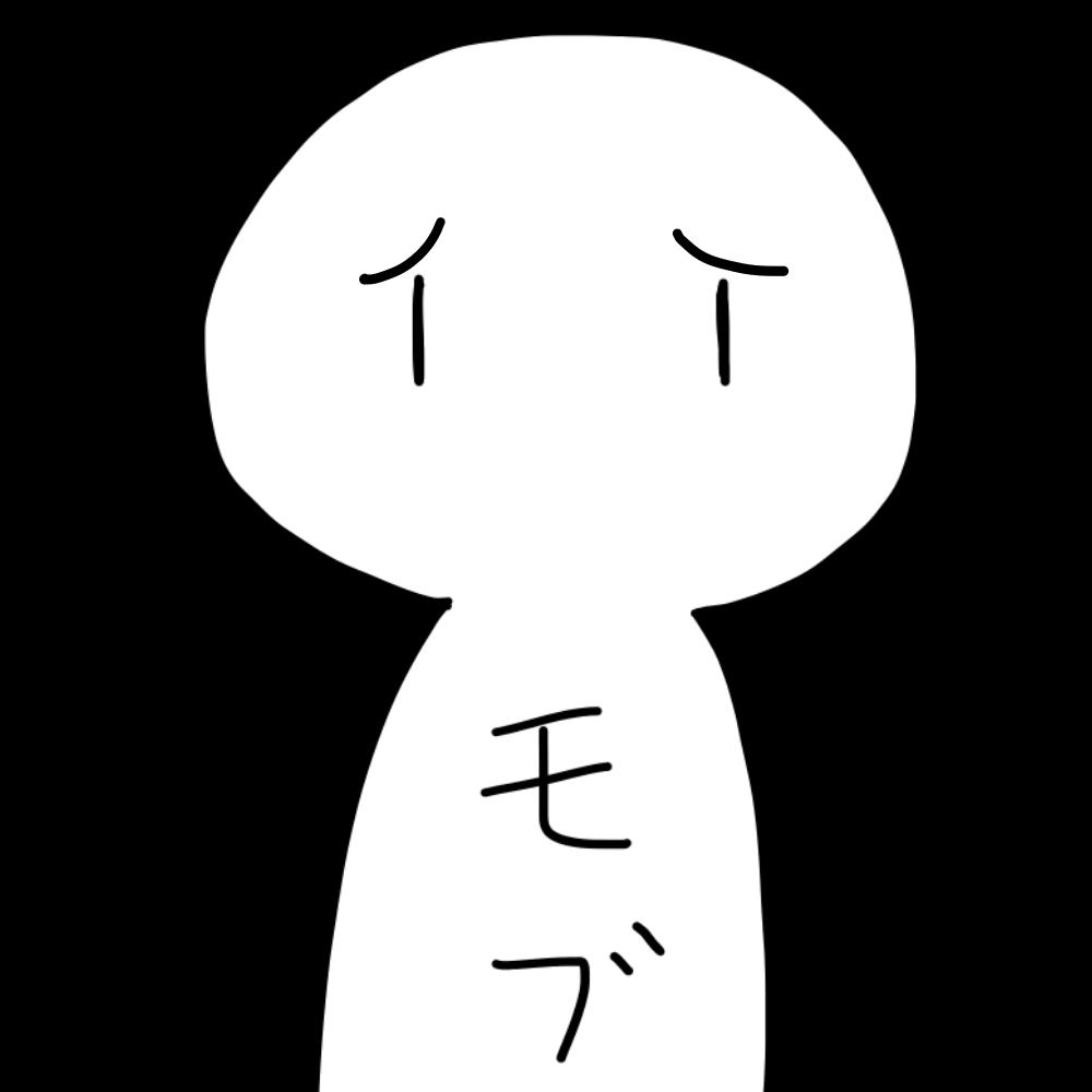 f:id:ayano-magic:20191213140952p:plain