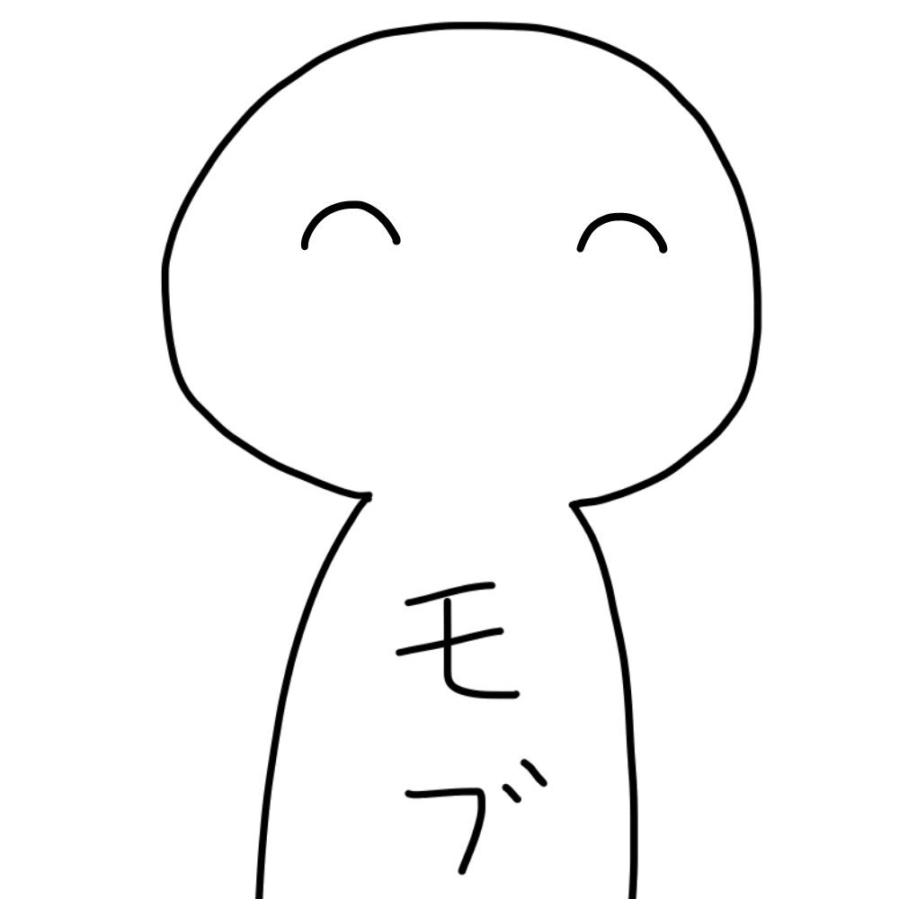 f:id:ayano-magic:20200118142247p:plain