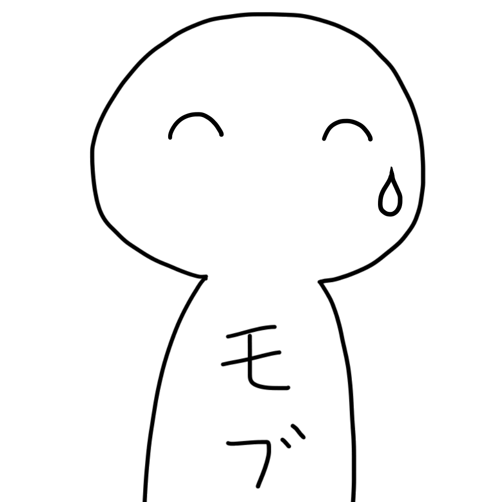 f:id:ayano-magic:20200118191502p:plain
