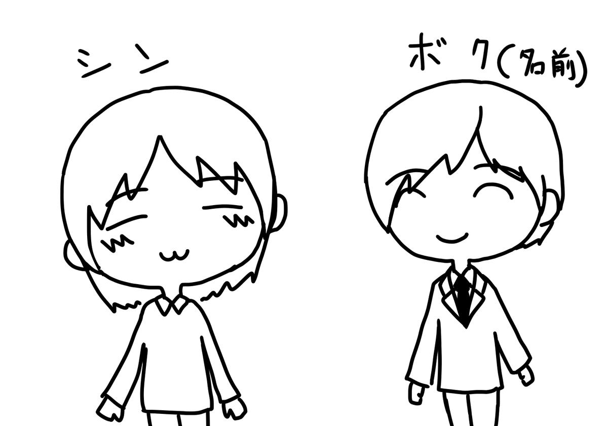 f:id:ayano-magic:20200311223936p:plain