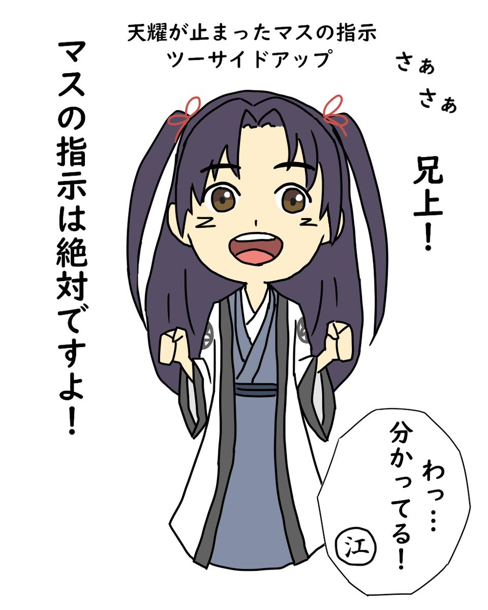 f:id:ayano-magic:20200705155334p:plain