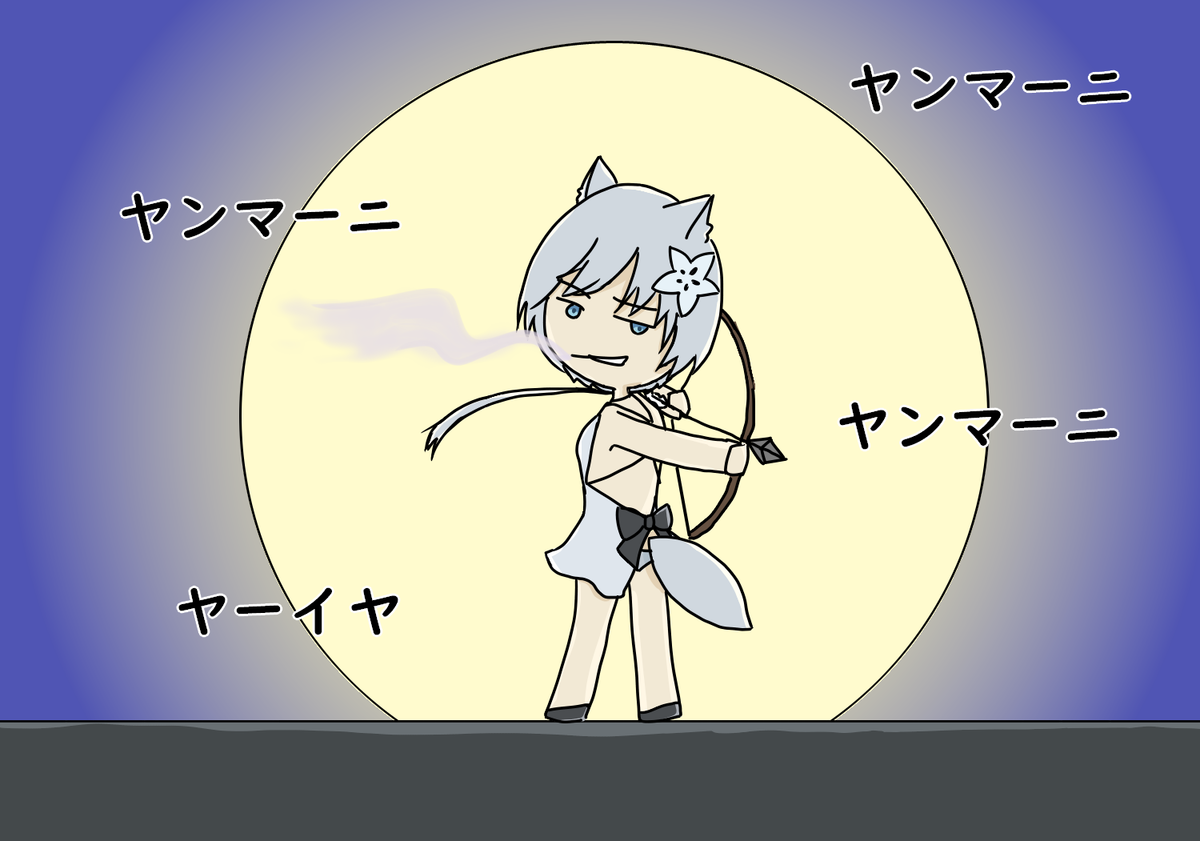 f:id:ayano-magic:20200716180751p:plain