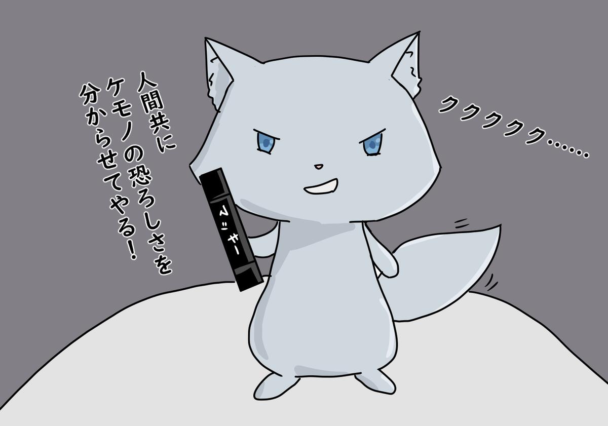 f:id:ayano-magic:20200717081305p:plain