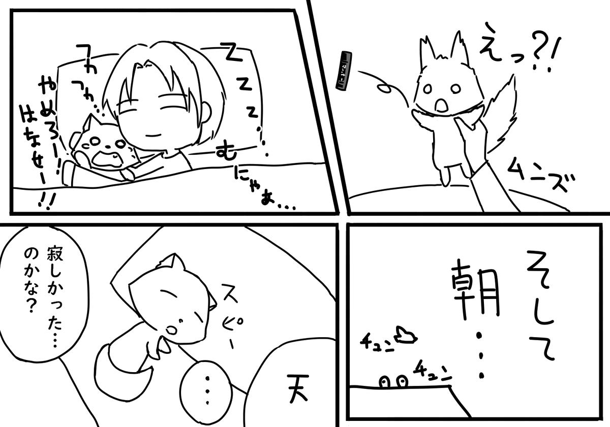 f:id:ayano-magic:20200717081408p:plain
