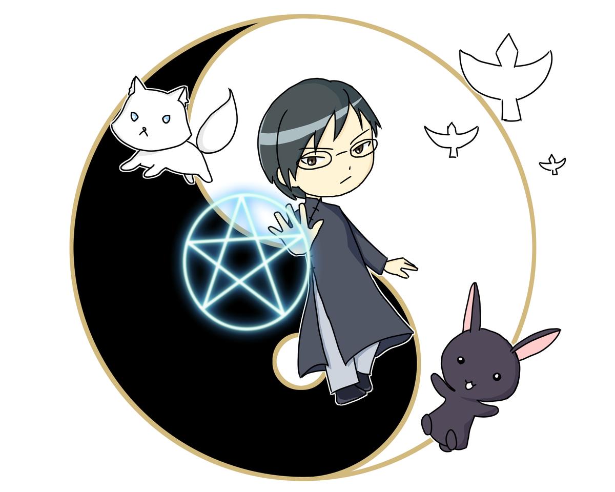 f:id:ayano-magic:20200717175905p:plain