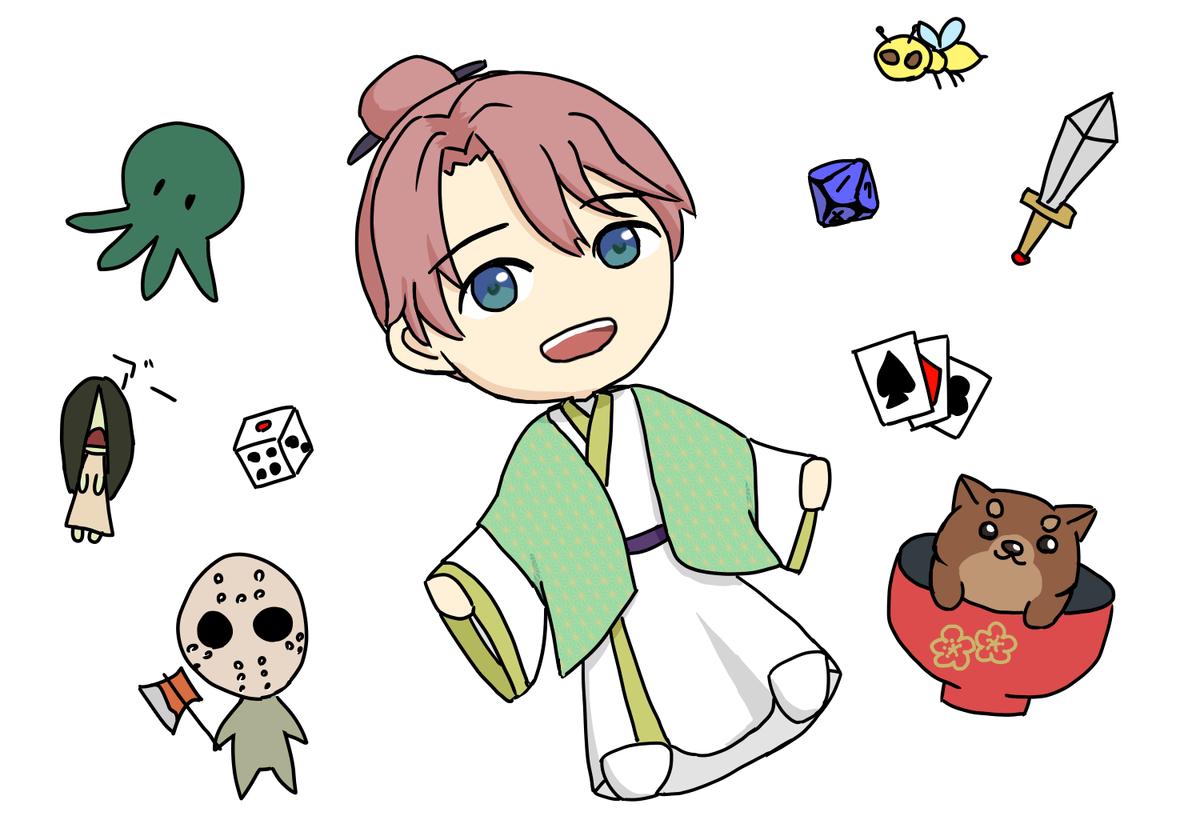 f:id:ayano-magic:20200806185856p:plain