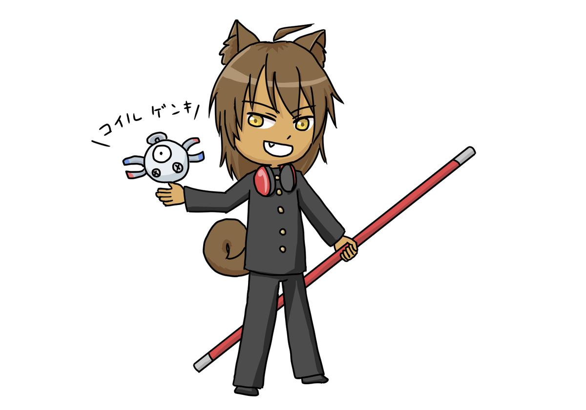 f:id:ayano-magic:20200826135610p:plain