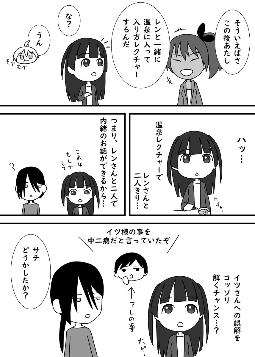 f:id:ayano-magic:20201027102026p:plain