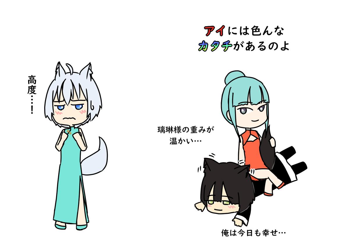 f:id:ayano-magic:20201027195451p:plain
