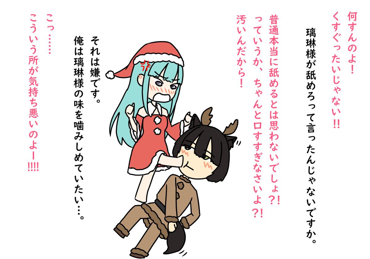 f:id:ayano-magic:20201123194017p:plain
