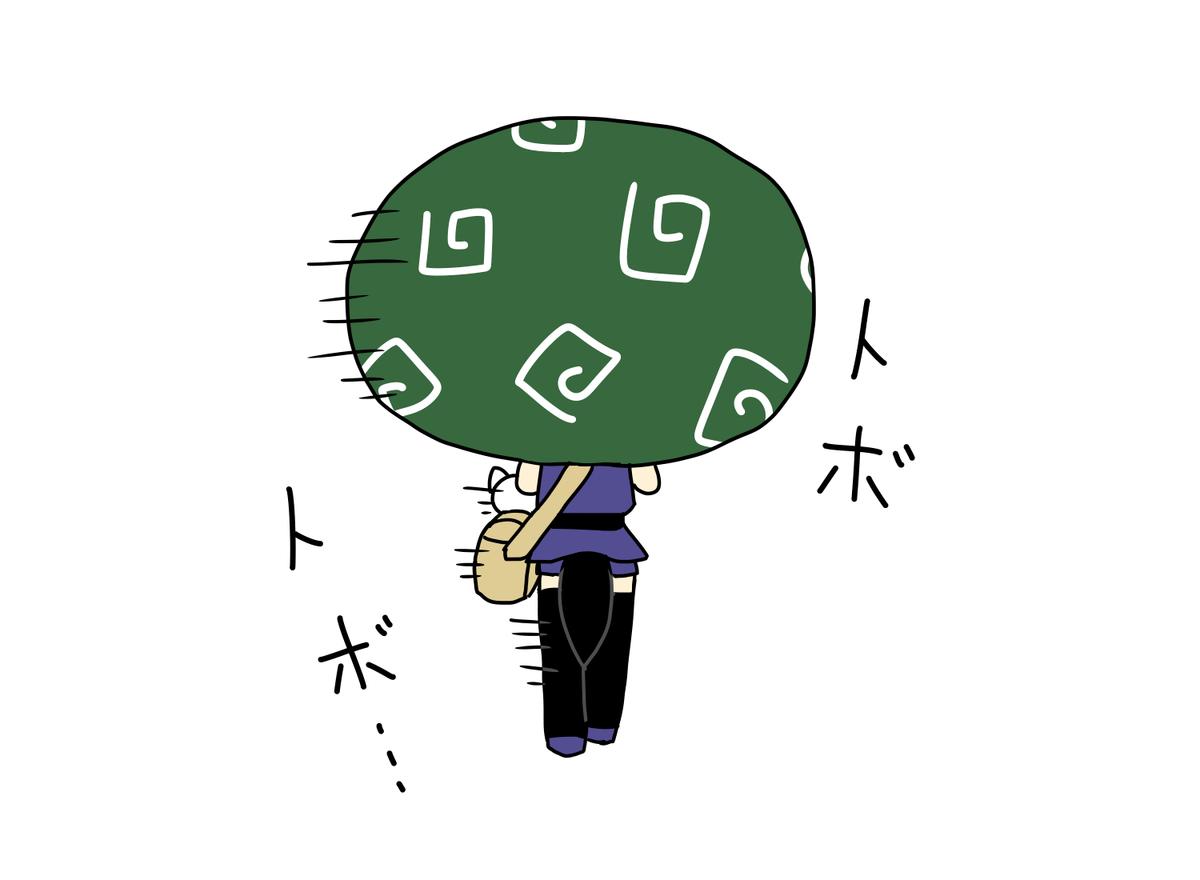 f:id:ayano-magic:20201230170134p:plain