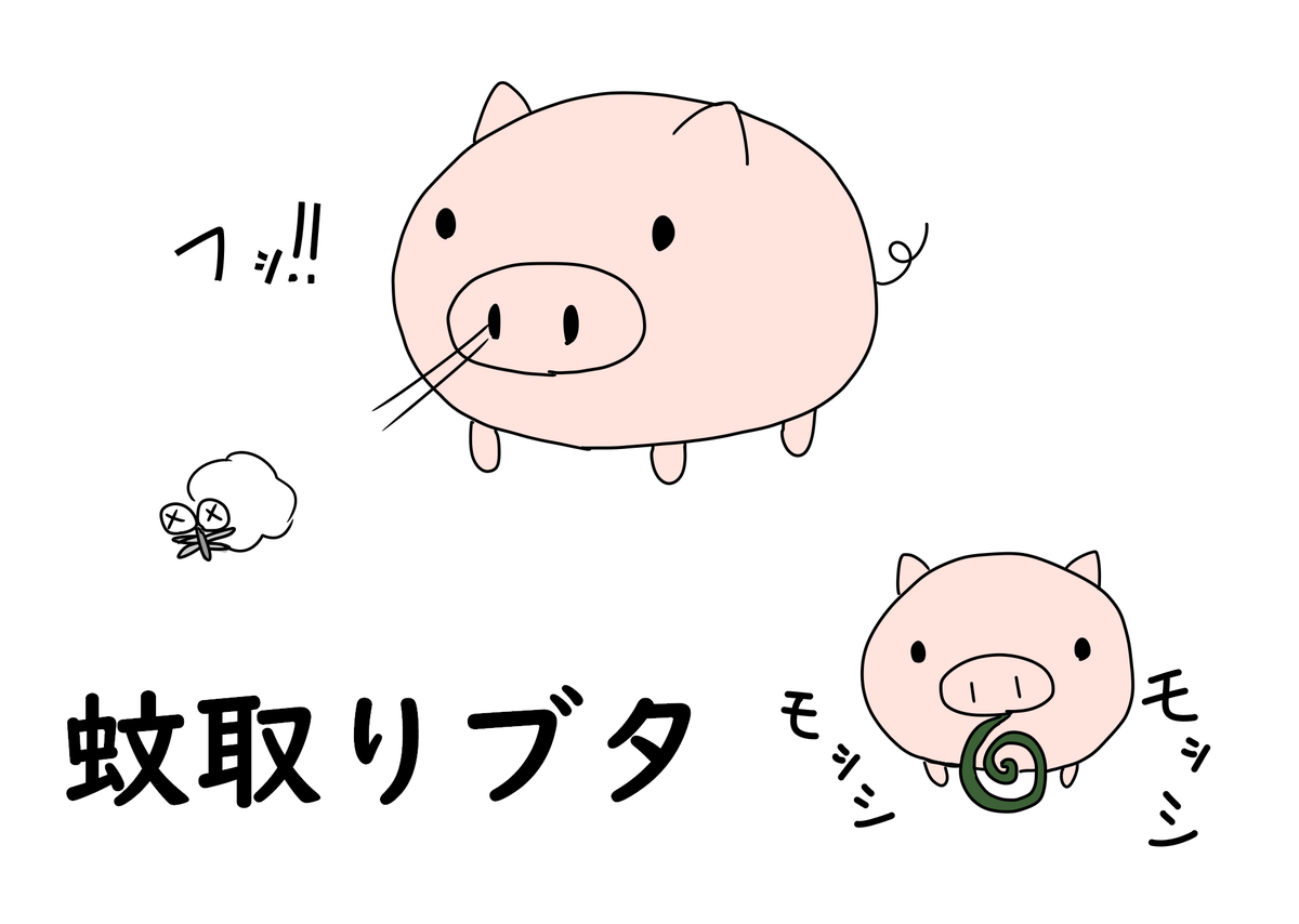 f:id:ayano-magic:20201230171606p:plain