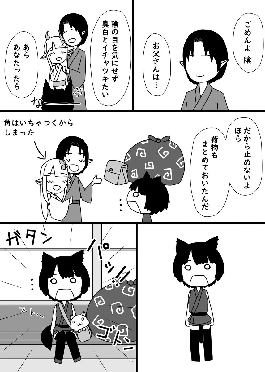 f:id:ayano-magic:20201230173136p:plain