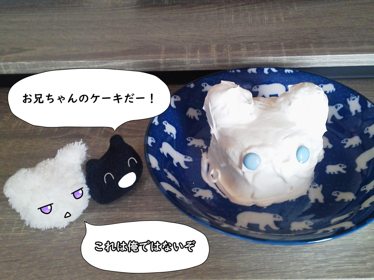 f:id:ayano-magic:20210102133303p:plain