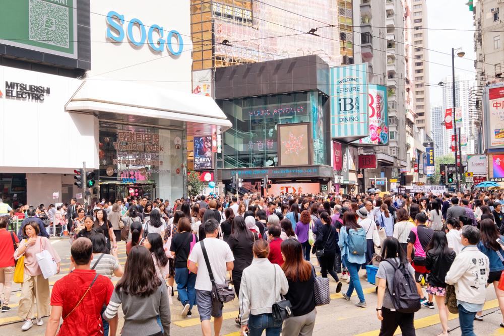 香港そごうの正面の写真