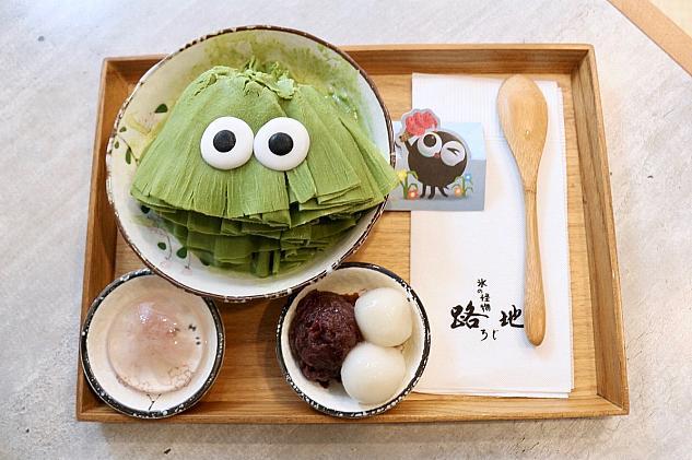 台北カフェ路地・氷の怪物のかき氷の写真リンク