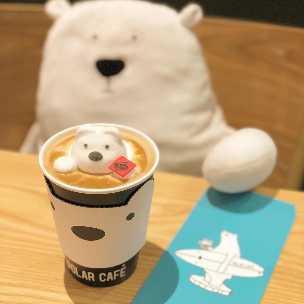 台北のインスタ映えカフェPOLAR CAFEのドリンクの写真