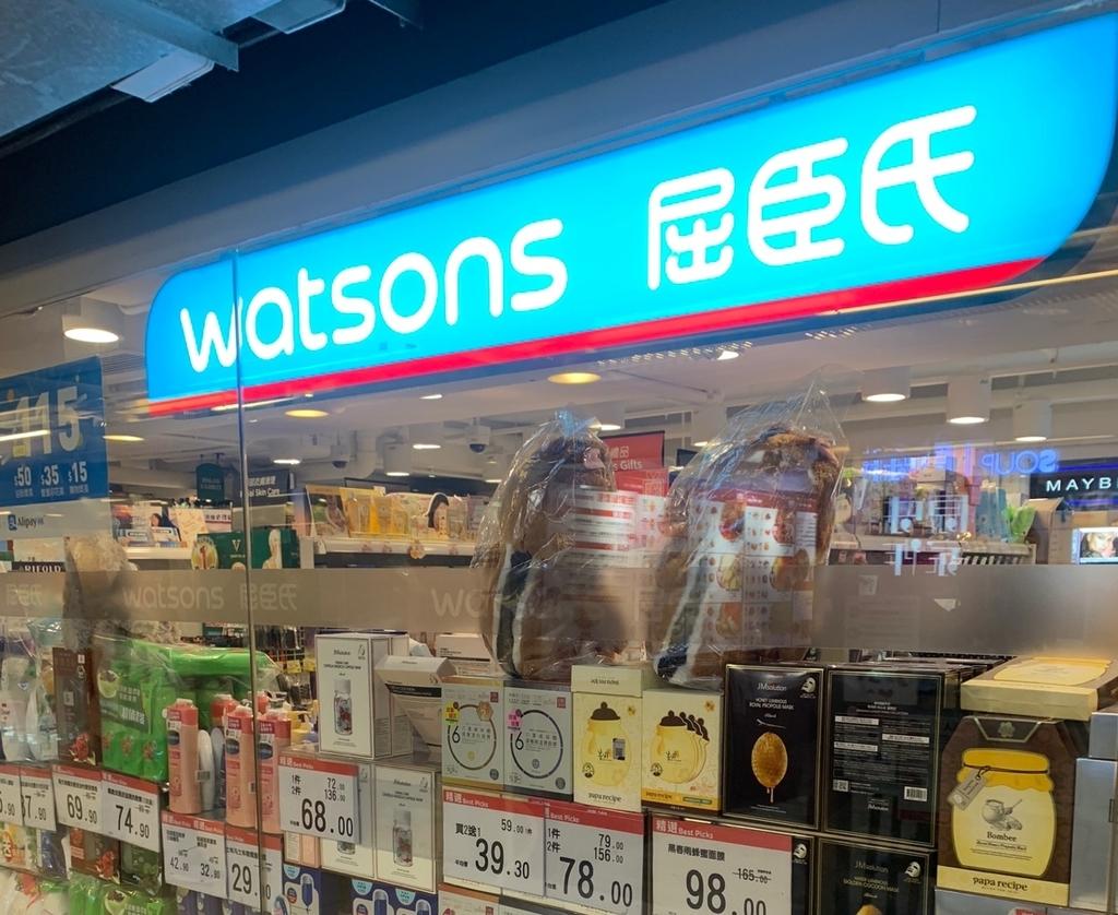 香港の薬局ワトソンズのお店の写真
