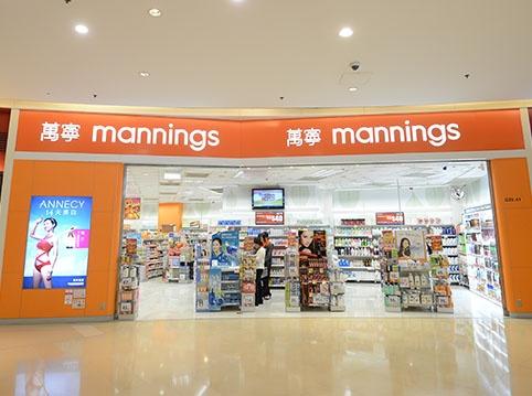 香港の薬局マニングスのお店の写真