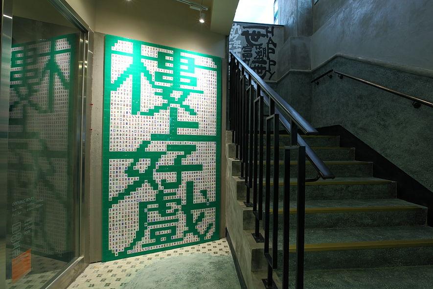香港スタバのレトロな旺角店