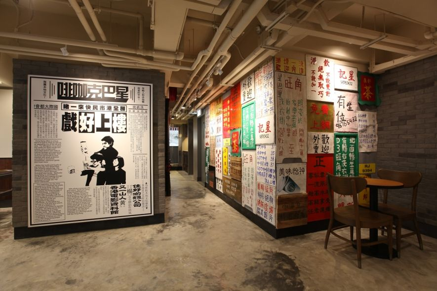 香港スタバのレトロな店舗旺角店