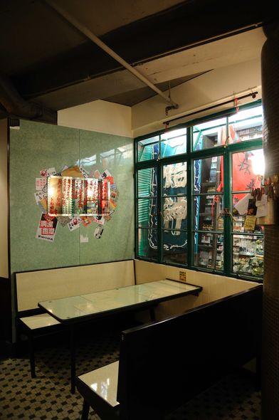 香港のレトロなスタバの中環店