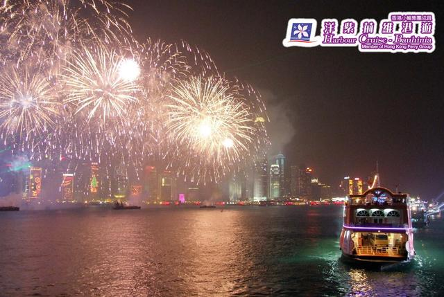 香港の花火カウントダウンの写真