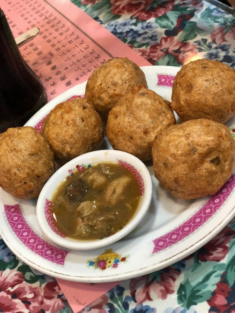 香港お粥セントラル地区羅富記の写真