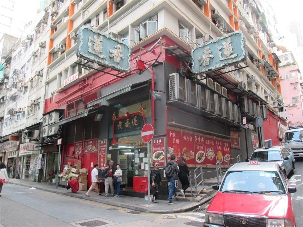 香港有名飲茶レストラン「蓮香楼」が閉店するのをやめた?