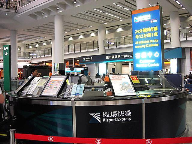 香港オクトパスカード購入方法