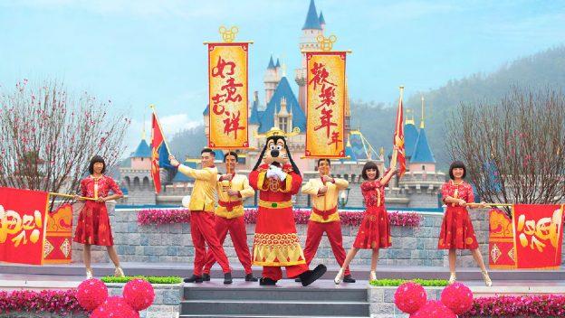 香港ディズニーランド旧正月の写真