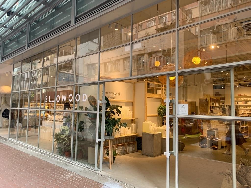 香港のオーガニックショップSlowoodの写真