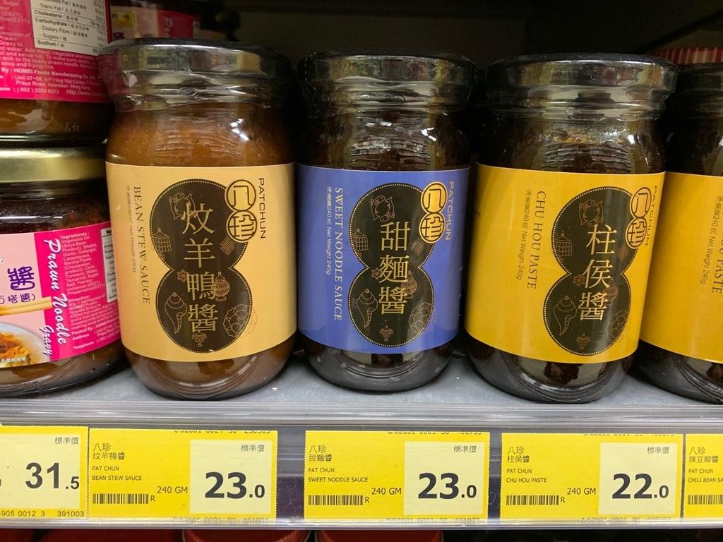 香港で買うべきおすすめ調味料甜麵醬