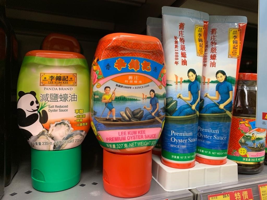 香港で買うべきおすすめ調味料オイスターソース