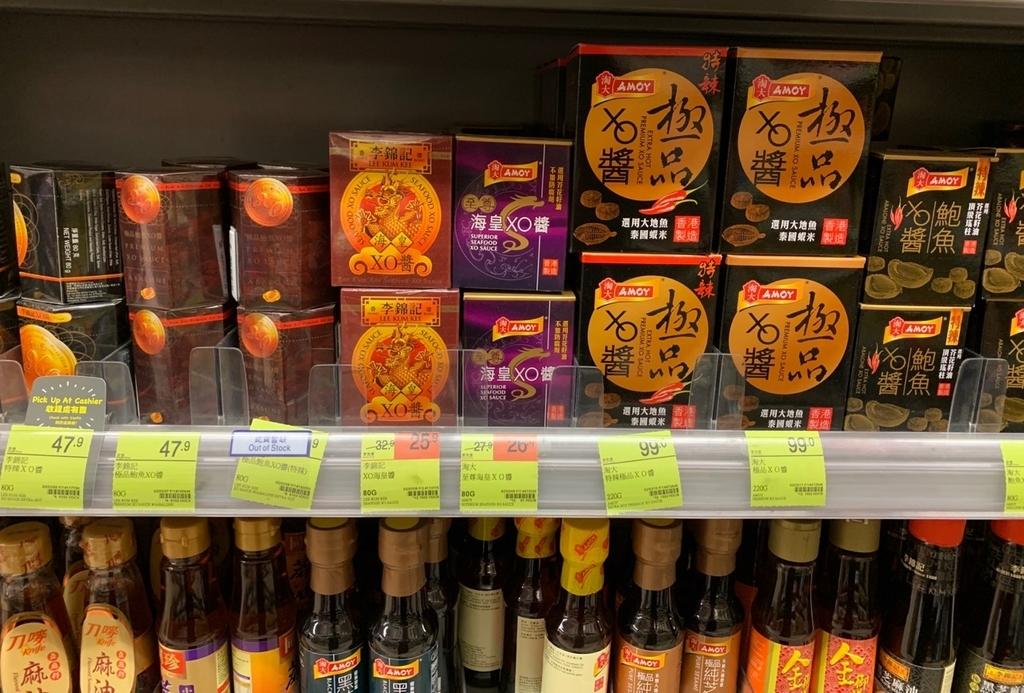 香港で買うべきおすすめ調味料XO