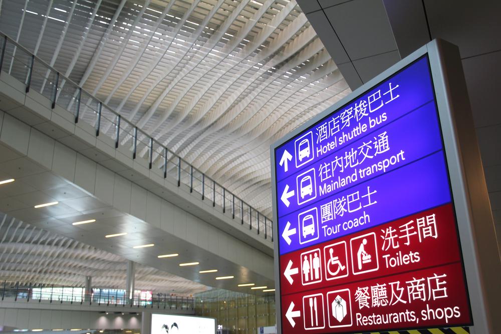 香港空港から便利なバス「A21」の時刻表とその停車駅