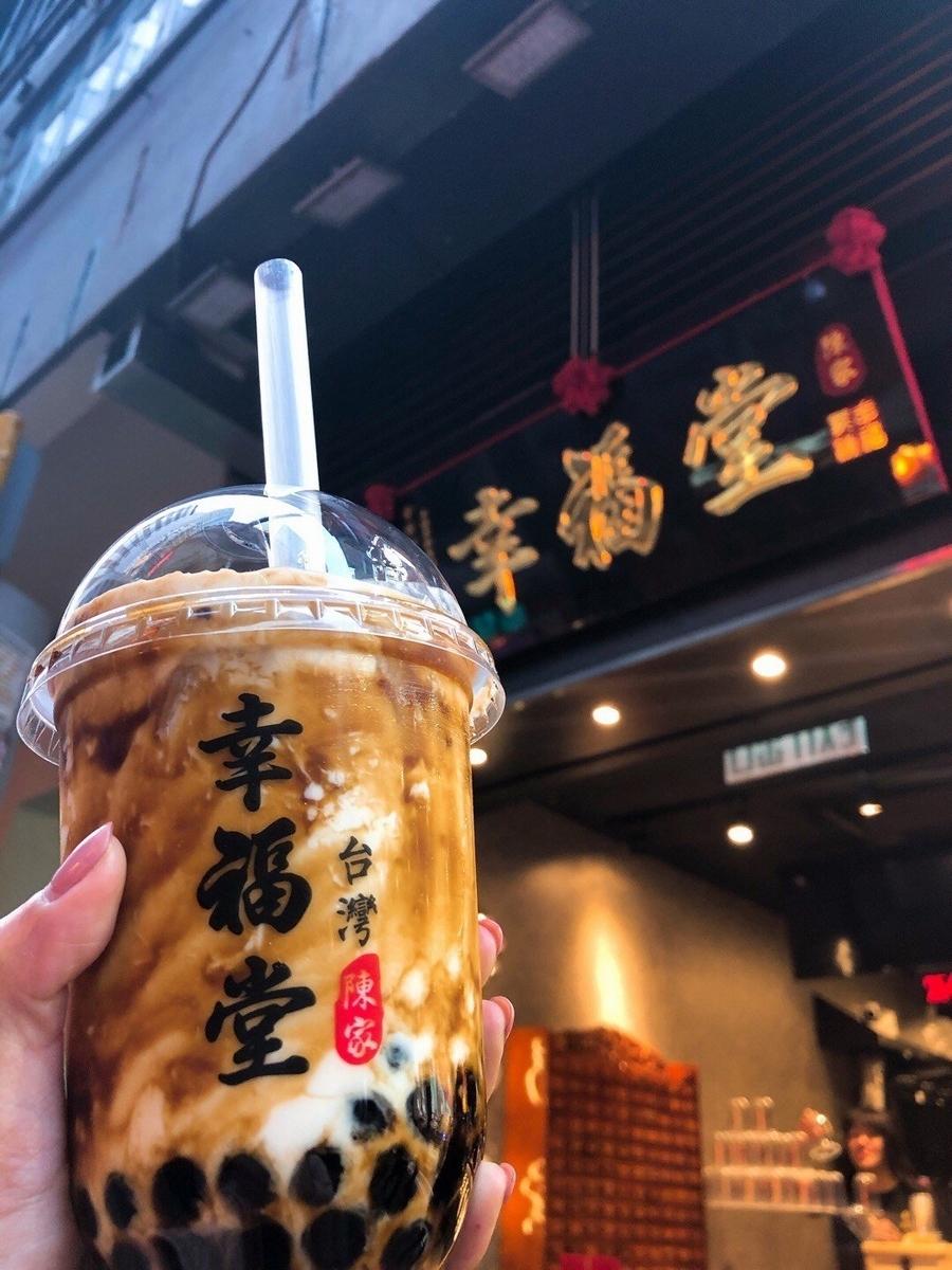 香港尖沙咀(チムサーチョイ)のタピオカ幸福堂