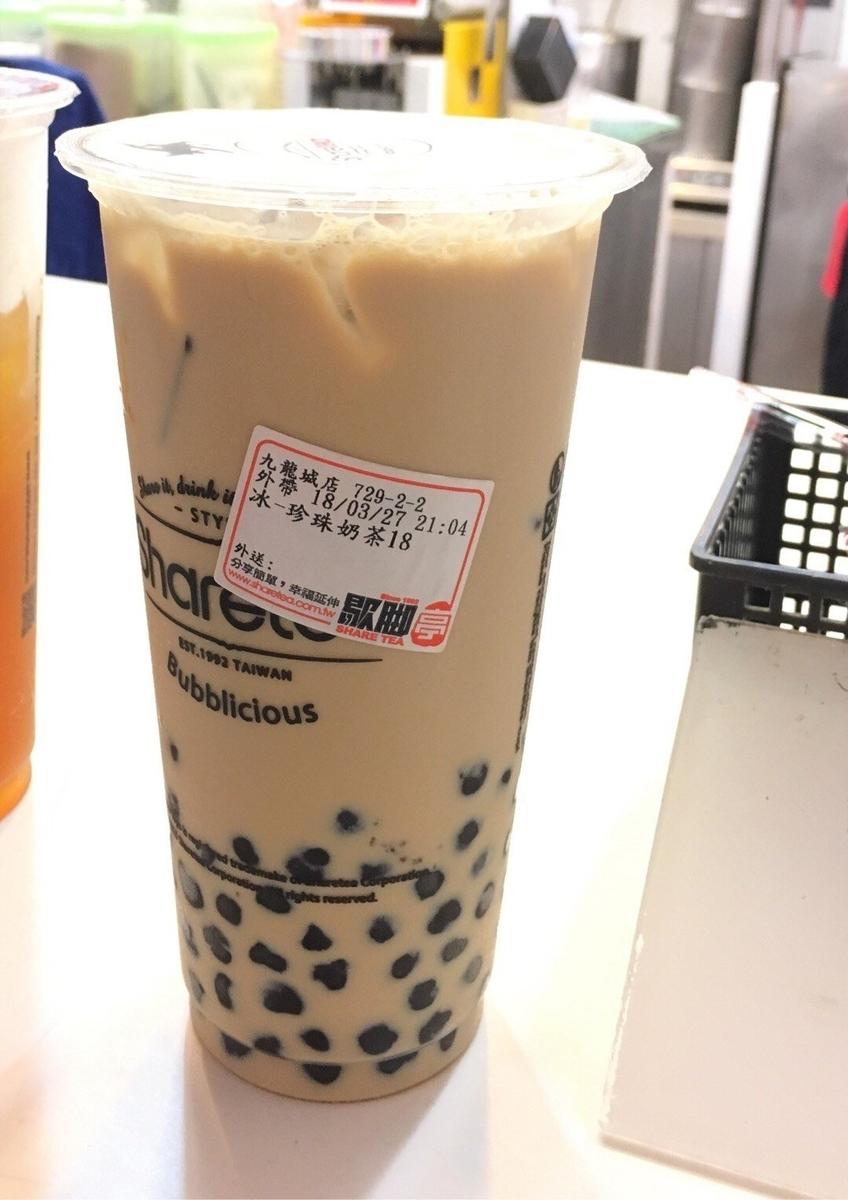 香港尖沙咀(チムサーチョイ)のタピオカShare tea/歇脚亭