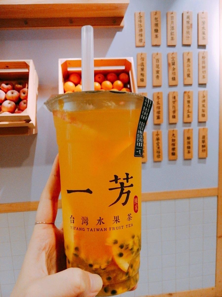 香港尖沙咀(チムサーチョイ)の一芳台湾水果茶