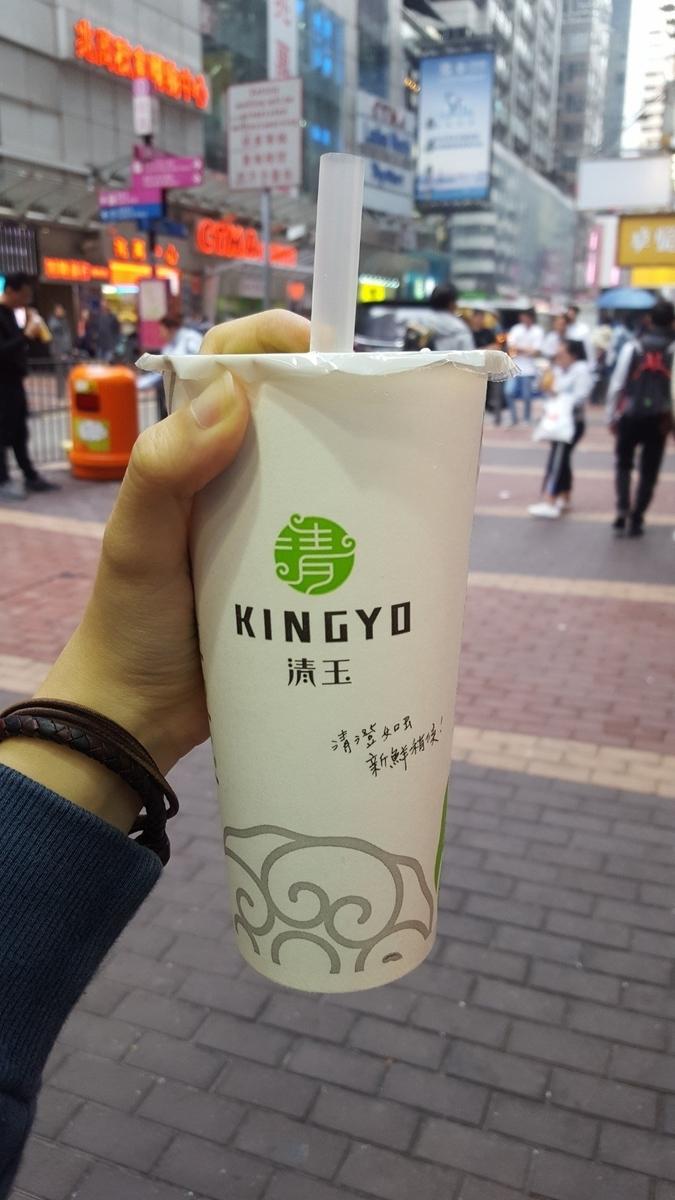 香港尖沙咀(チムサーチョイ)のタピオカ