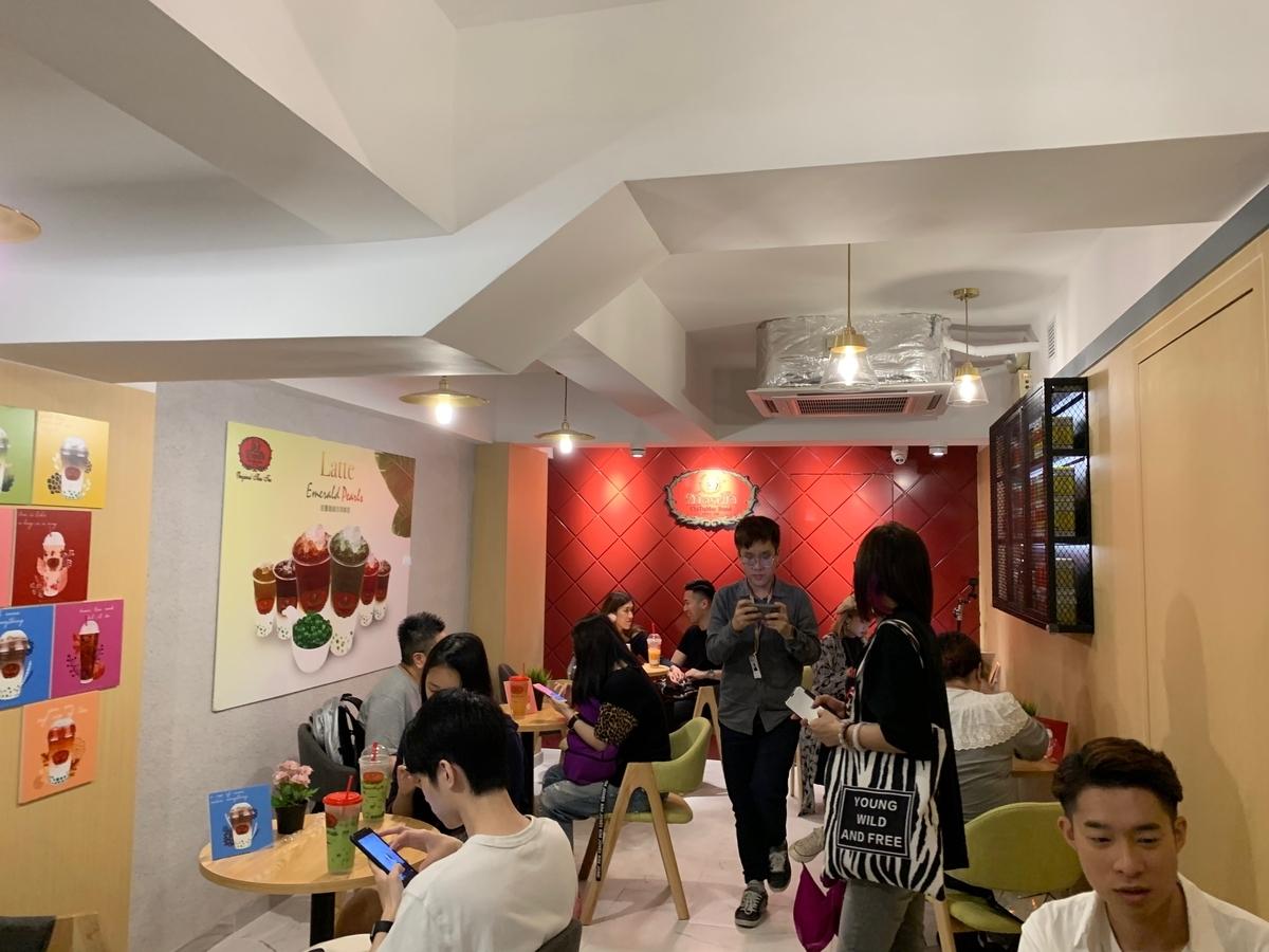 タイミルクティーChaTraMueが香港にやってきた!
