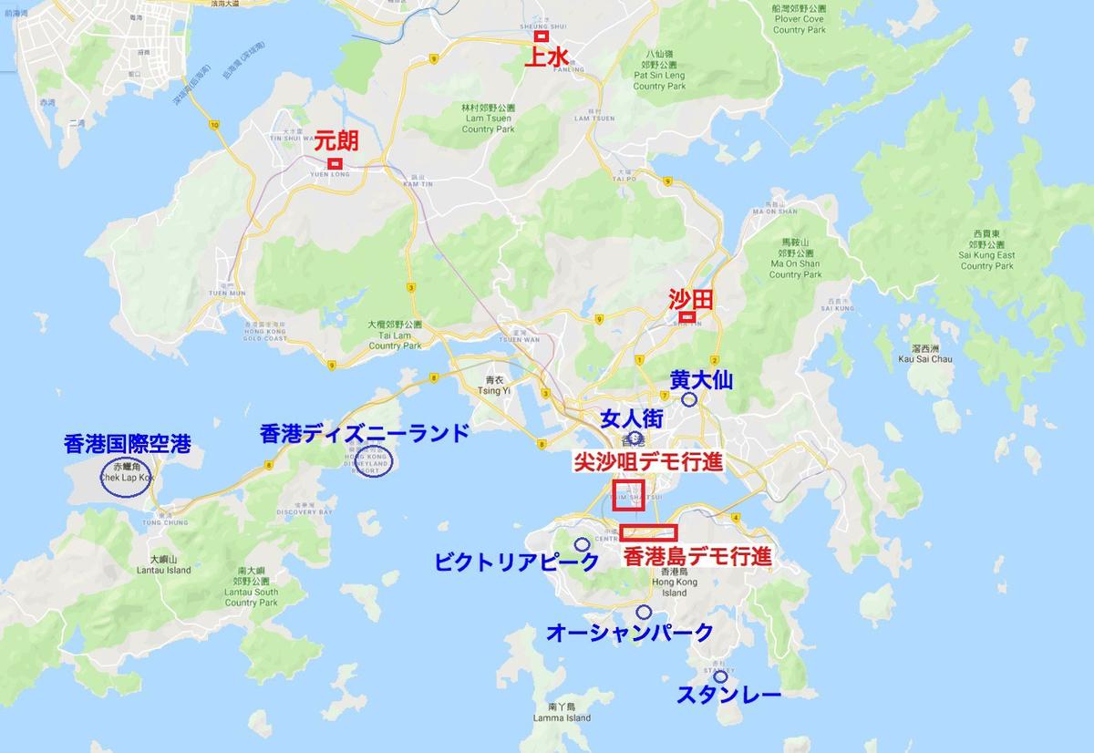 香港デモ地図
