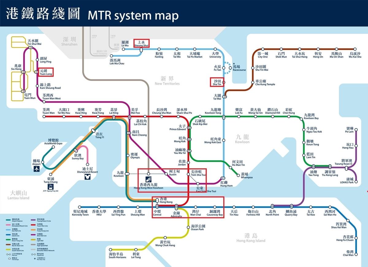 香港デモ地下鉄