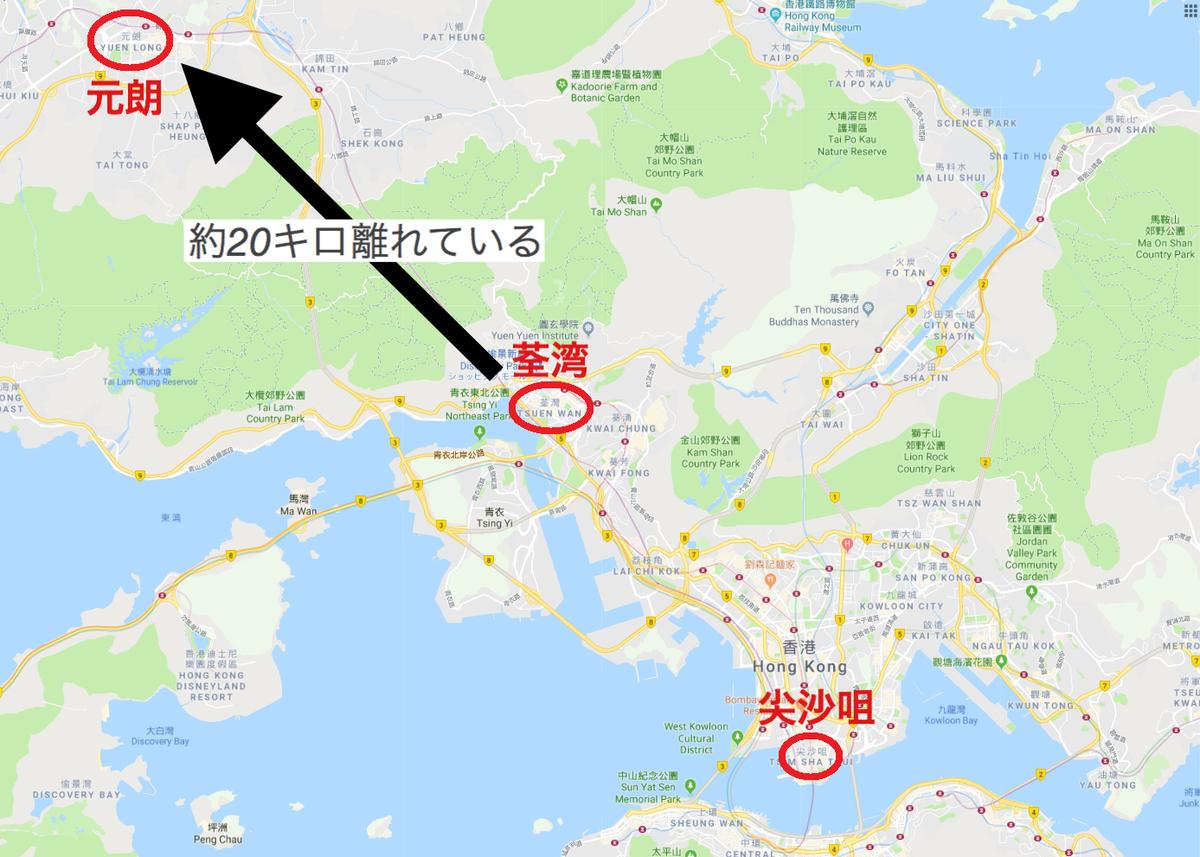 香港の元朗と荃湾