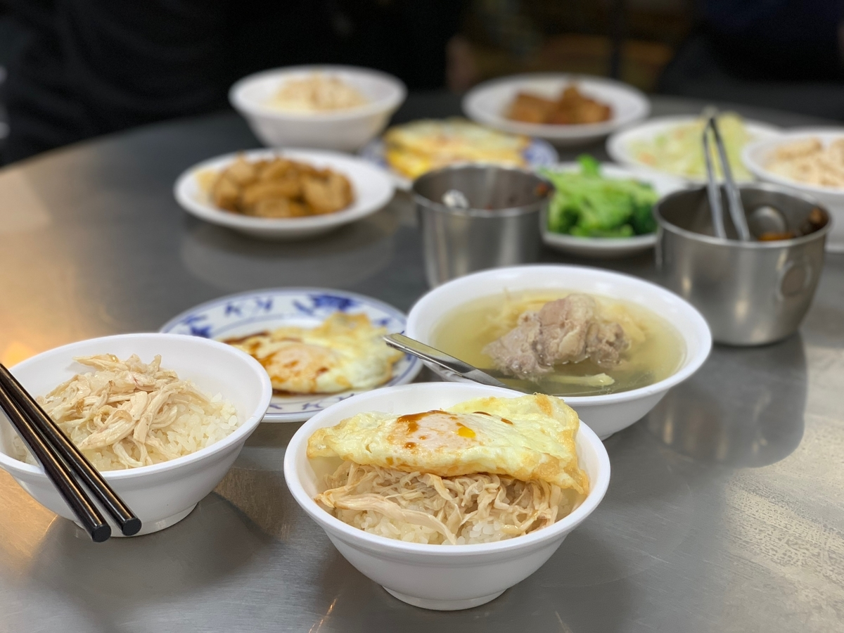 台湾台北で食べたいあっさりジューシーな鶏肉飯