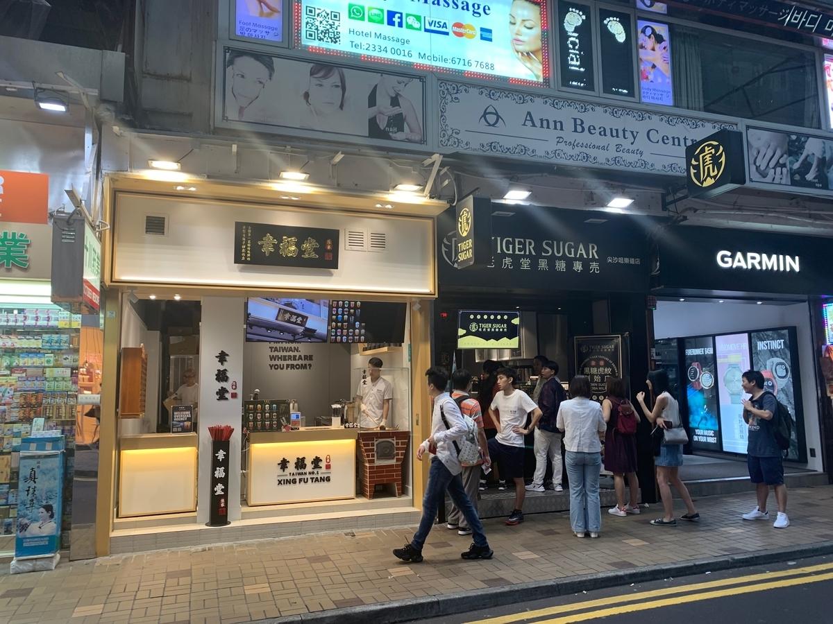 尖沙咀で食べ歩きするなら「樂道」のストリートがお勧め