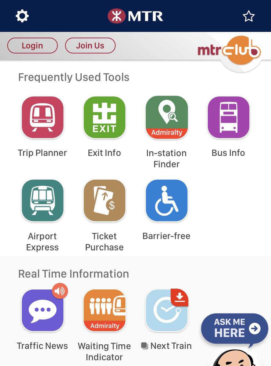 香港デモ対策!この時期に香港旅行に必要なアプリの一覧