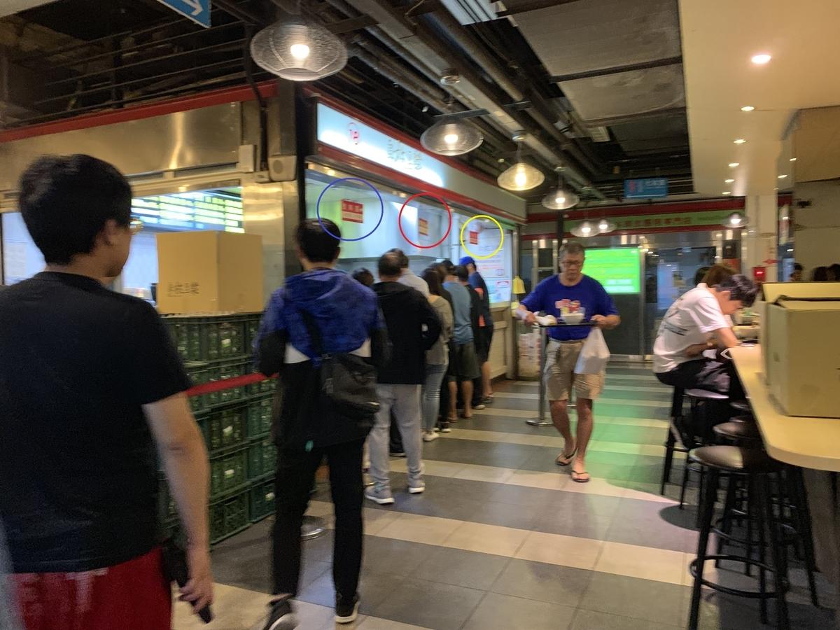 【台湾旅行】行列必須の阜杭豆漿は本当に行くべきか!?