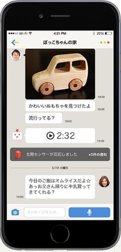 f:id:ayanokouji777:20161227072620p:plain