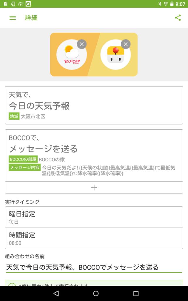 f:id:ayanokouji777:20170107102513p:plain